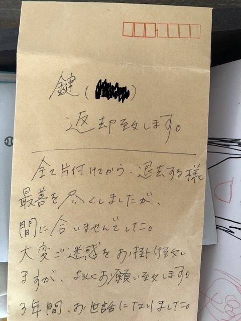IMG_4006改.jpg