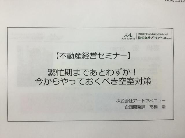 image_20181110_141220.jpg