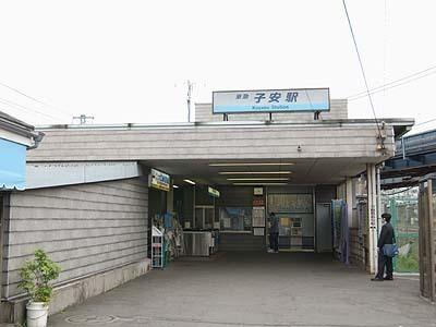 koyasu20030614.jpg